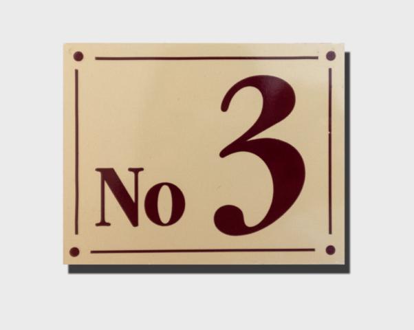 Türeingangsschild Nr. 3